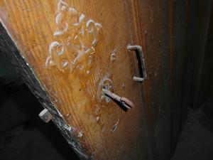 Vlamingstr 98 - detail slot binnendeur (bestaande toestand)